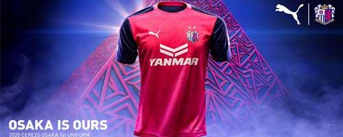 camiseta de futbol Cerezo Osaka barata