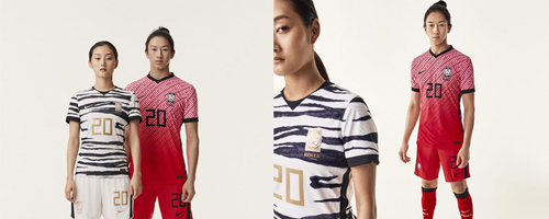 camiseta de futbol Corea del Sur barata