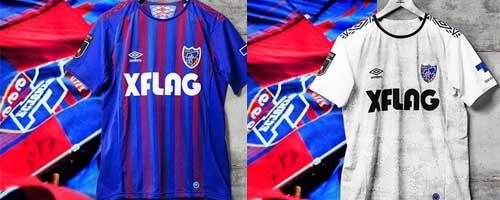 camiseta de futbol FC Tokyo barata