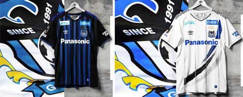camiseta de futbol Gamba Osaka barata
