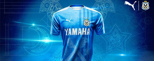 camiseta de futbol Jubilo Iwata barata