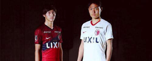camiseta de futbol Kashima Antlers barata