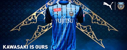 camiseta de futbol Kawasaki Frontale barata