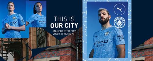 camiseta de futbol Manchester City barata