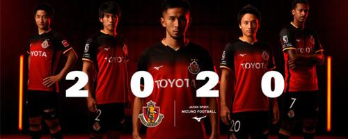 camiseta de futbol Nagoya Grampus barata