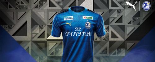 camiseta de futbol Oita Trinita barata