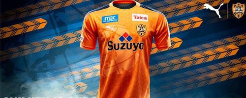 camiseta de futbol Shimizu S-Pulse barata