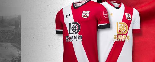 camiseta de futbol Southampton barata