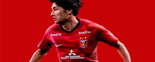 camiseta de futbol Urawa Red Diamonds barata