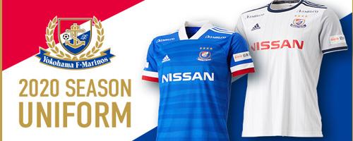 camiseta de futbol Yokohama Marinos barata