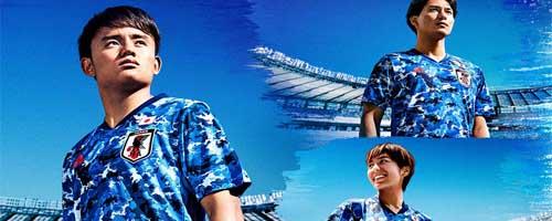 camiseta de futbol Japon barata